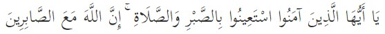 surat-al-baqarah-ayat-153