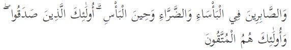 surat-al-baqarah-ayat-177